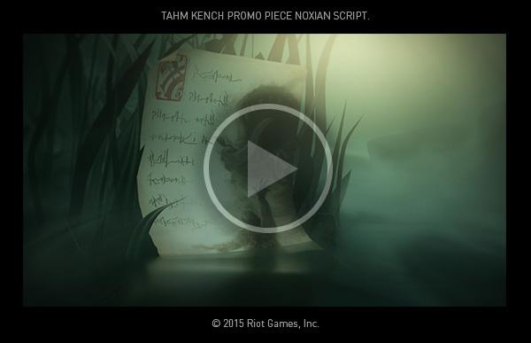 tahmkench_reveal_noxian_script